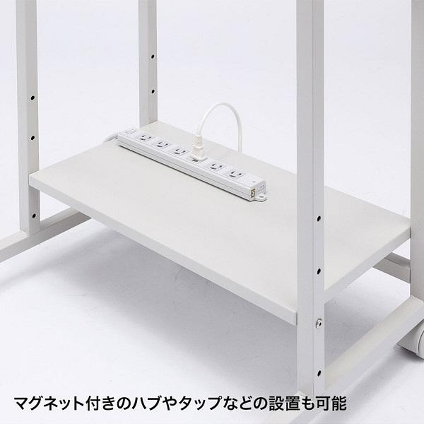 サンワサプライ パソコンラック RAC-EC33 (直送品)