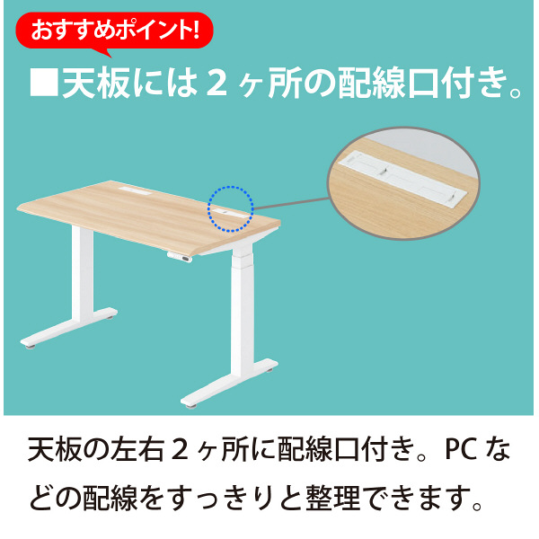 岡村製作所(オカムラ) スイフト スタンディングデスク 上下昇降式 平机 ホワイト/シルバー 幅1800×奥行700×高さ650~1250mm 1台