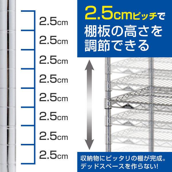 ルミナス ポール径25mm セット品 メタルラック 5段 幅915×奥行355×高さ1565mm NLF9015-5