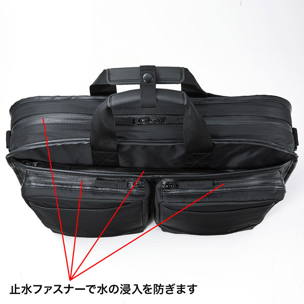 サンワサプライ 超撥水・軽量PCバッグ(3WAYタイプ) BAG-LW10BK (直送品)