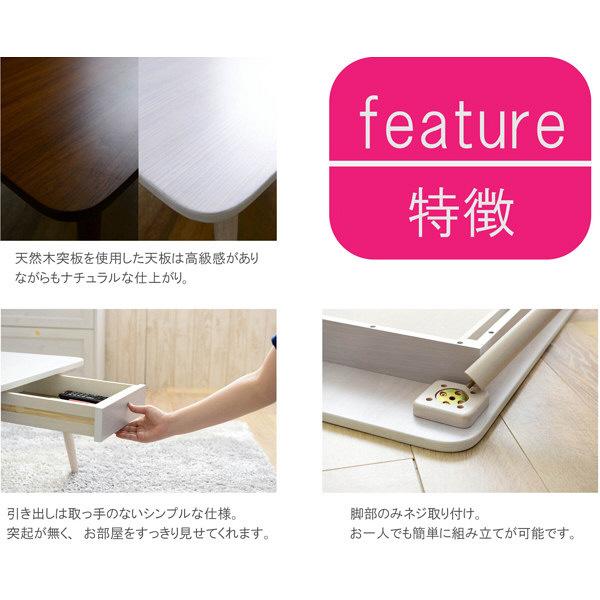 佐藤産業 セレノ引出し付テーブル ホワイト VT4090HT_WH 1脚 (直送品)