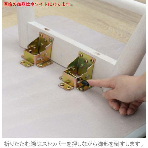 佐藤産業 セレノ棚付きリビングテーブル ホワイト 幅900×奥行500×高さ350mm 1脚 (直送品)