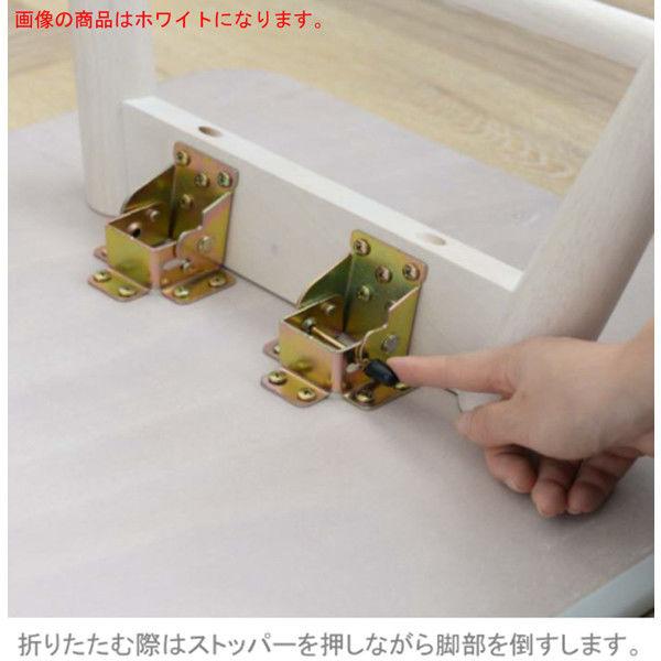 佐藤産業 セレノリビングテーブル ホワイト 幅900×奥行500×高さ350mm 1脚 (直送品)