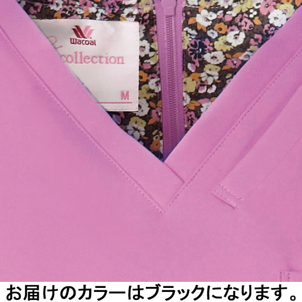 フォーク 医療白衣 ワコールHIコレクション レディススクラブ(後ろジップ) HI700-9 ブラック 3L (直送品)