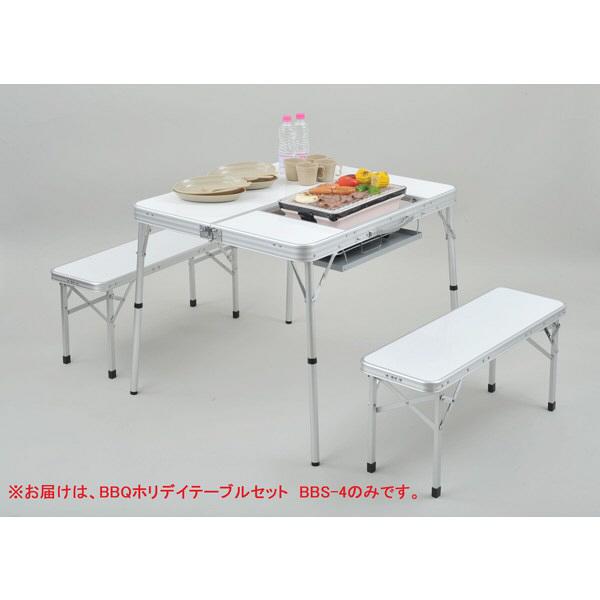 BBQホリデイテーブルセット ホワイト