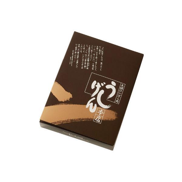 うし源本店 黒毛和牛すき焼き用モモ肉