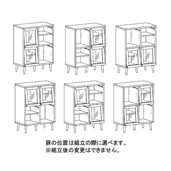 佐藤産業 プレモ ディスプレイキャビネット 幅732mm×高さ973mm ブラウン PU100-75F 1台 (直送品)