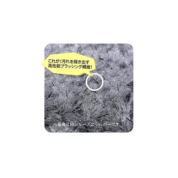スクレイプマットG ブラウン 60×90cm (直送品)