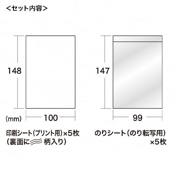 サンワサプライ タトゥー・ネイルシール(白)フリーカット (直送品)
