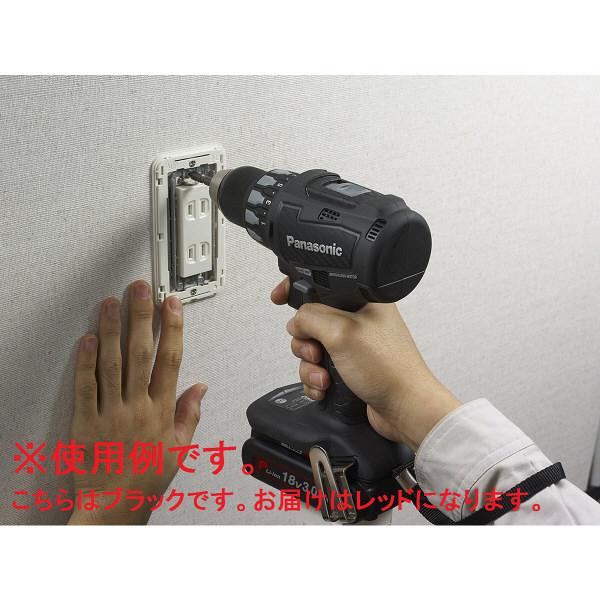 パナソニック Panasonic 充電デュアルドリルドライバー 本体のみ レッド EZ74A2X-R (直送品)