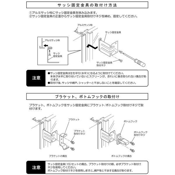 ニチベイ 外付けロールスクリーン ソヨカ 幅2000mm×高さ2000mm クールシルバー NY104 1セット (直送品)