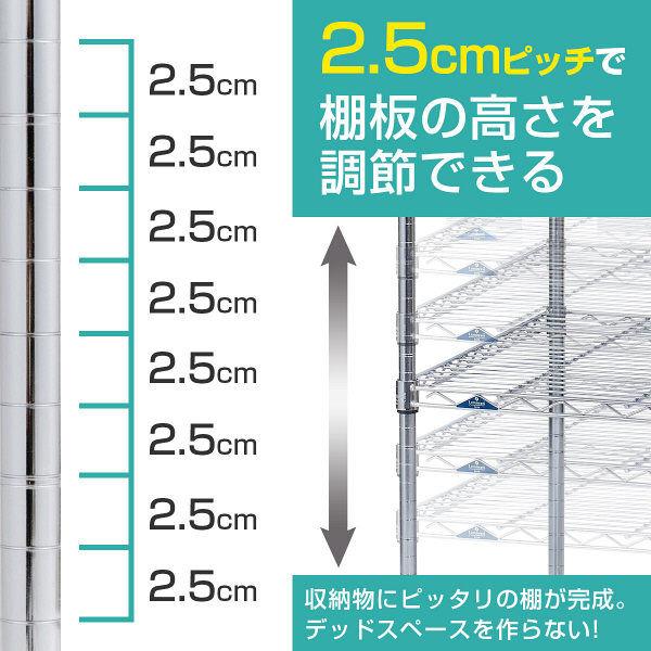 ルミナス ポール径25mm セット品 スリムスチールラックN 4段 幅915×奥行460×高さ1510mm 1台 (直送品)