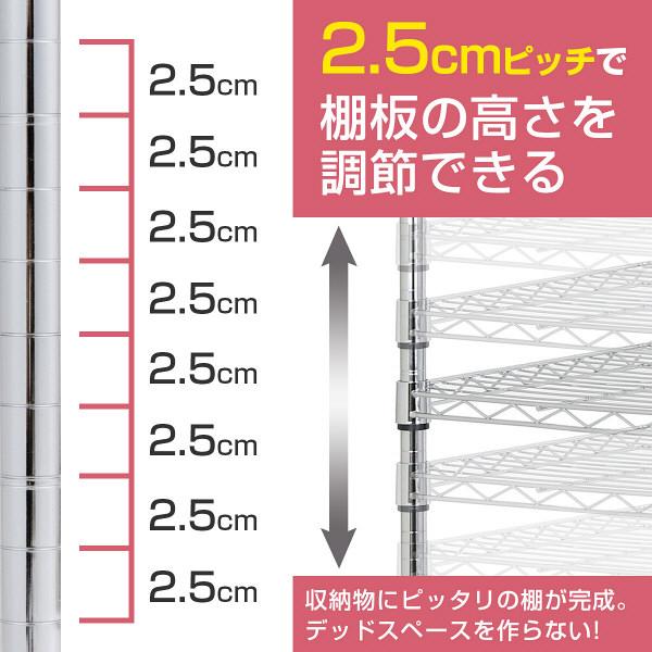 ドウシシャ ポール径19mm セット品 システムワイヤーラック 5段 幅745×奥行345×高さ1550mm 1台 (直送品)