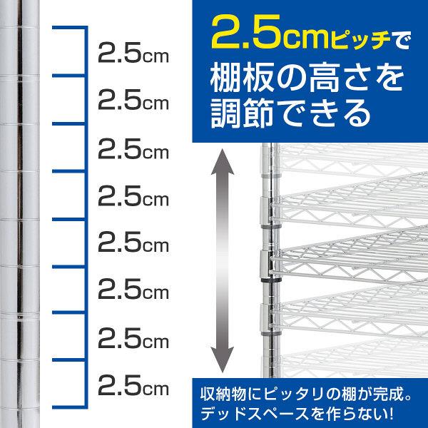 ドウシシャ ポール径25mm セット品 システムワイヤーラック 4段 幅1215×奥行460×高さ1555mm 1台 (直送品)