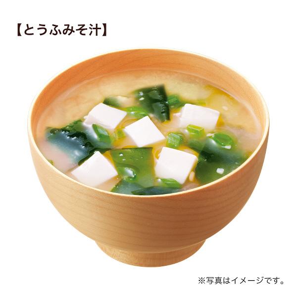 ひかり味噌 円熟こうじのおみそ汁10食