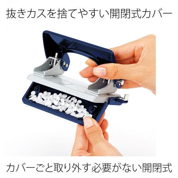 穴あけパンチ1/2 青 プラス(直送品)