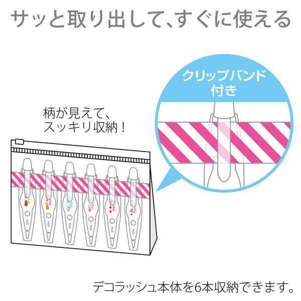 デコラッシュ用ポーチ マカロン(直送品)