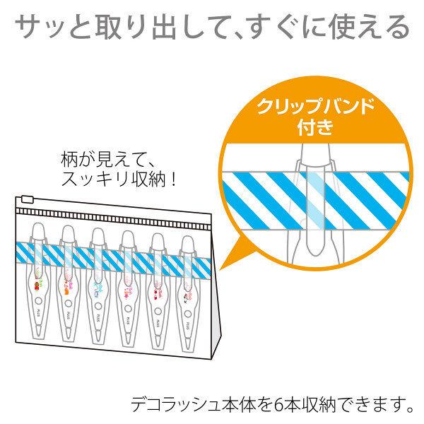 デコラッシュ用ポーチ ソラ(直送品)