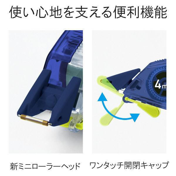 修正テープ プチ ネイビー(直送品)
