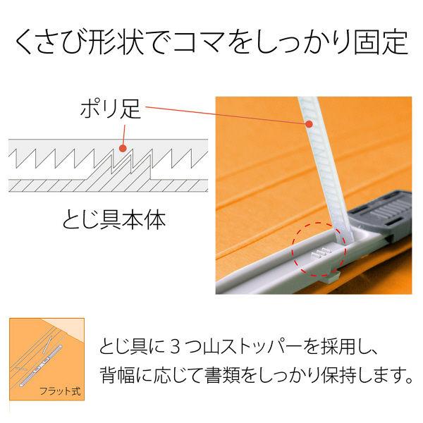 プラス フラットファイルB4E縦罫線タイプOR 98210 (直送品)