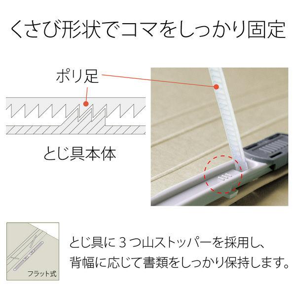 プラス フラットファイルB5E縦罫線タイプIV 98263 (直送品)