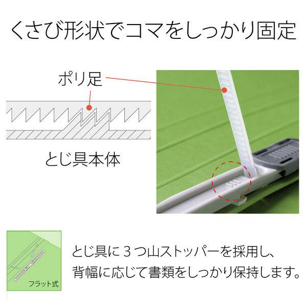 プラス PPフラットファイルA3二つ折りLGR 98374 (直送品)