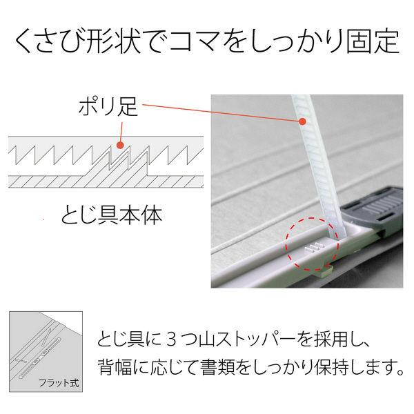 プラス PPフラットファイルA3二つ折りGY 98379 (直送品)