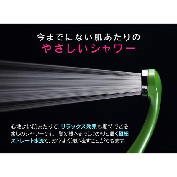 マジカヨ・アリエーネ シャワーヘッド 節水 極細 (シャワー穴0.3mm 肌触り・浴び心地やわらか 低水圧対応 スプリンググリーン) GA-FA019(直送品)