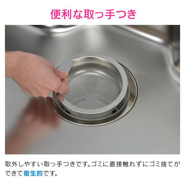 ガオナ シンク用 ステンレス製ゴミカゴ 排水口のゴミ受け (錆びにくい 汚れにくい 衛生的) GA-PB010 (直送品)