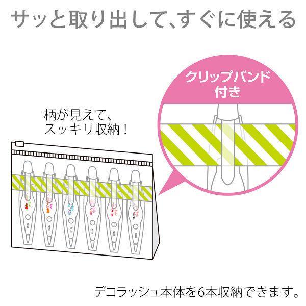 デコラッシュ用ポーチ コヤギ(直送品)