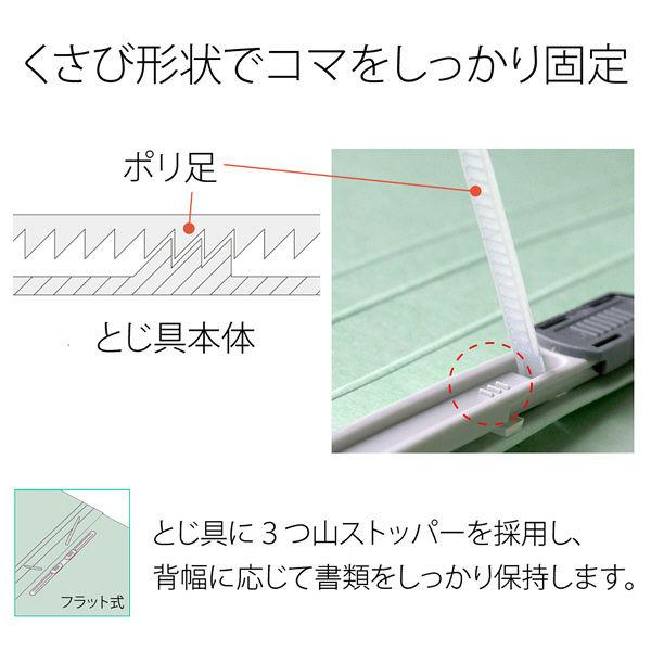 プラス フラットファイルA3E縦罫線タイプBL 98205 (直送品)