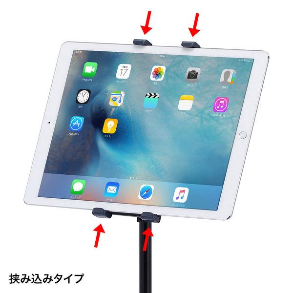 サンワサプライ 高さ可変機能付きiPad・タブレットスタンド MR-TABST12 (直送品)