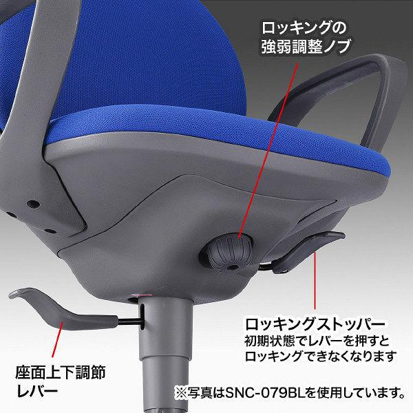 サンワサプライ OAチェア SNC-079LGY (直送品)
