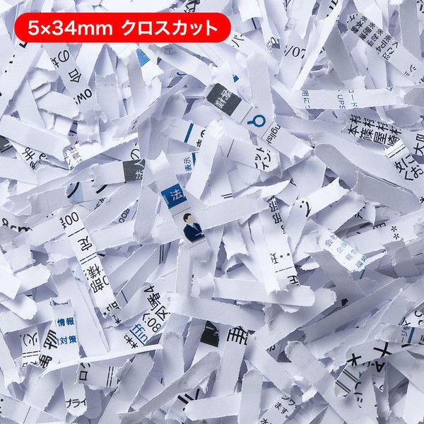 サンワサプライ ペーパー&CDシュレッダー PSD-AW5534BK (直送品)