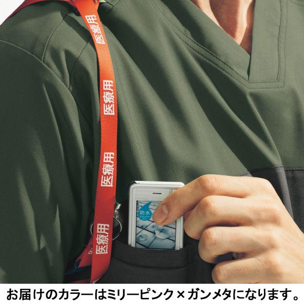 フォーク ディッキーズ 医療白衣 スクラブ 7040SC ミリーピンク×ガンメタ SS 1枚 (直送品)