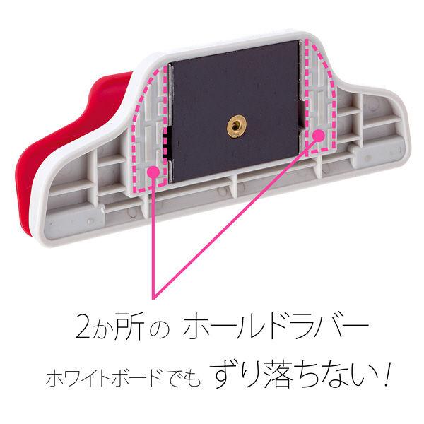 プラス マグネットクリップホールドワイドブリRD CP-123-MW-B  1セット(2個) (直送品)