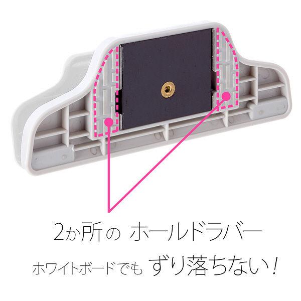 プラス マグネットクリップホールドワイドブリWH CP-123-MW-B  1セット(2個) (直送品)