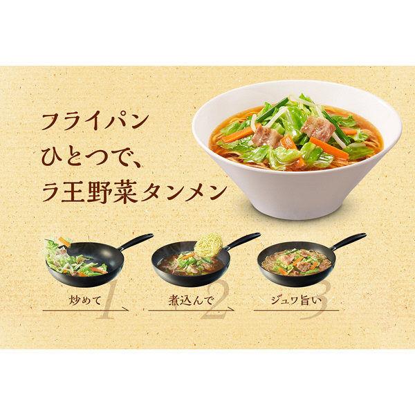 日清ラ王 担々麺 5食パック 3袋