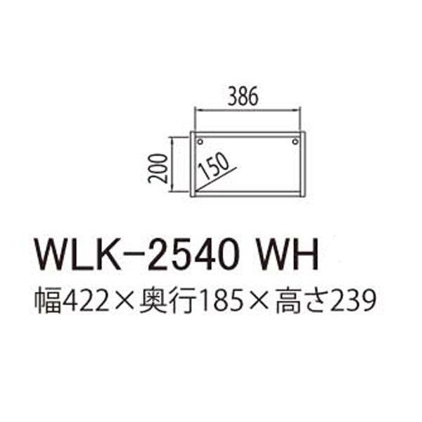 31e7b82d2f ... 白井産業 シンプル箱型壁掛けラック 幅422mm×高さ239mm ホワイト(木目