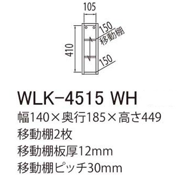 22cb71bfa6 ... 白井産業 シンプル箱型壁掛けラック 可動棚2段 幅140mm ホワイト(木目