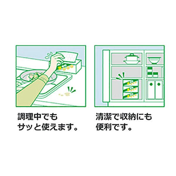 激吸収キッチンタオル2倍巻 4ロール×2