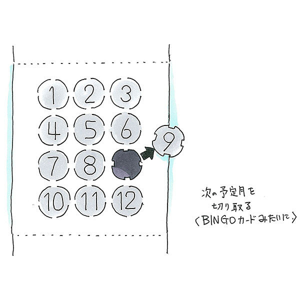 【限定デザイン】おふろの防カビくん煙剤
