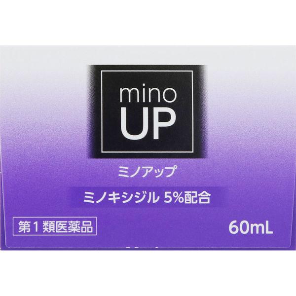 ミノアップ 60ml×2箱