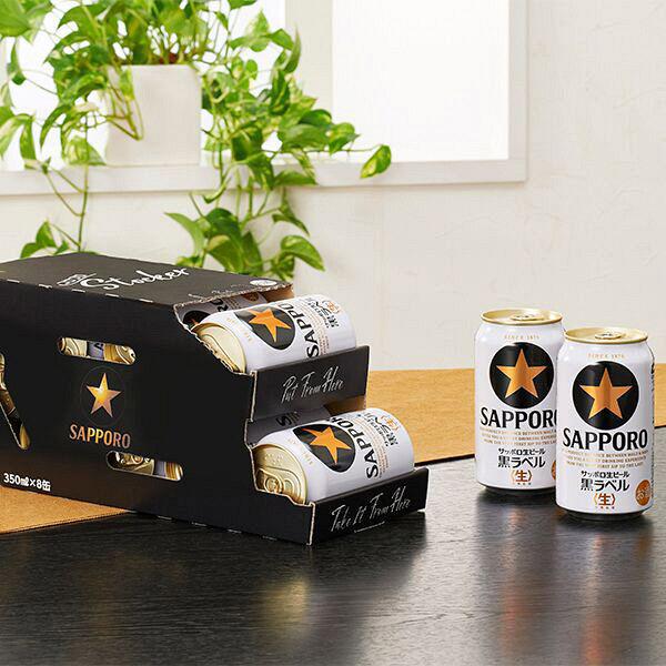 黒ラベル コロコロストッカー 8缶×3