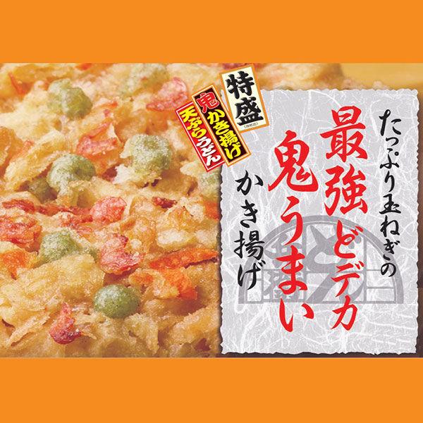 日清のどん兵衛特盛かき揚げ天ぷら 6個