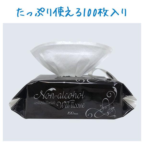 ユニチャーム ウェットティッシュ ノンアルコール 除菌タイプ しっかりクリン 1箱(100枚×12個)