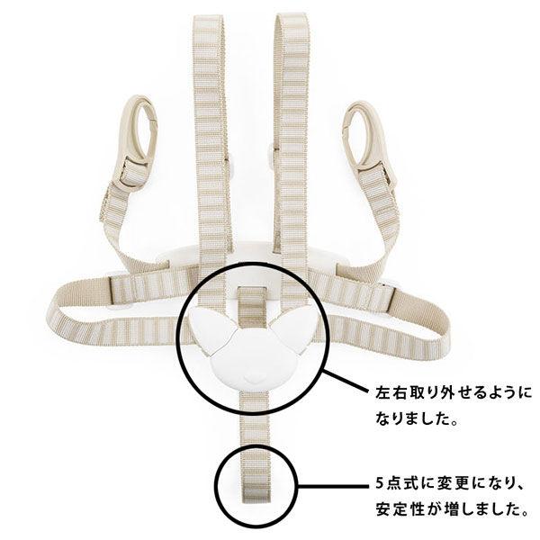 STOKKE(ストッケ) ハーネス 14500052 1個 (直送品)