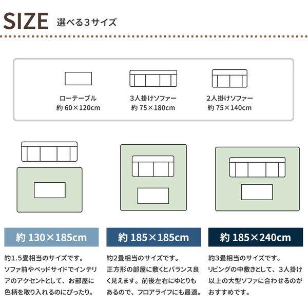 萩原 タフトラグ フリア 幅1300×奥行1850mm 240610100 1枚 (直送品)