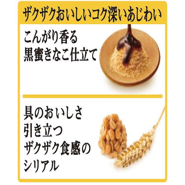 ごろグラ 3種のまるごと大豆400g1袋