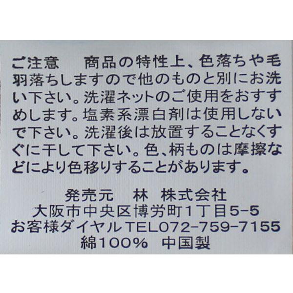 10428f97888c6a LOHACO - 【アウトレット】ガーゼワッフル ウォッシュタオル9枚組 スター ...